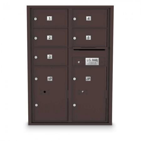 5 Door Over-sized 4C Horizontal Mailbox
